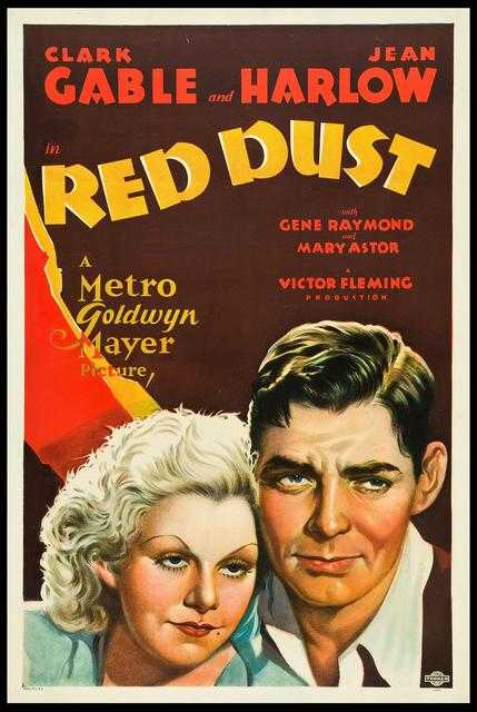 Poster_Red Dust