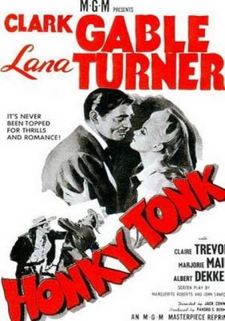 Poster_Honky Tonk
