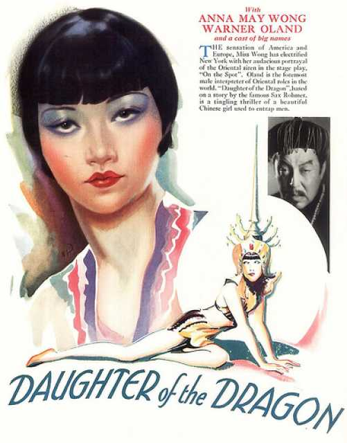 Poster_Daughter of the Dragon