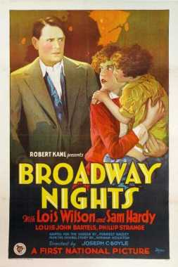 Poster_Broadway Nights