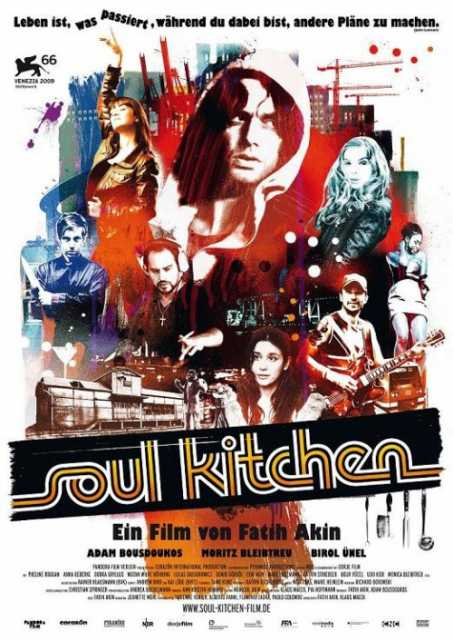 Poster_Soul Kitchen