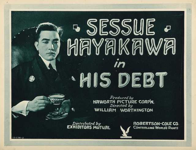 Poster_His Debt