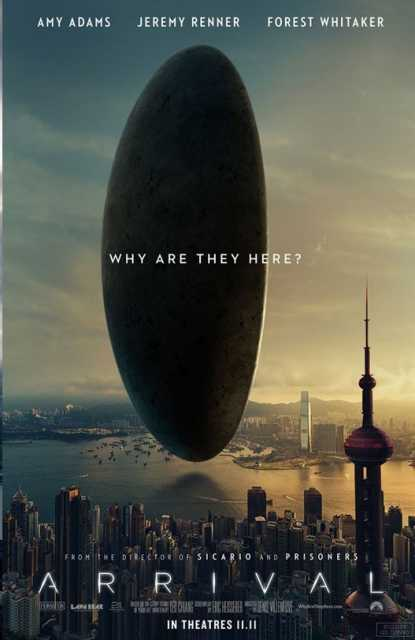 Poster_Arrival